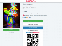 copy0_screenshot-moow.life 2015-09-11 00-41-42.png