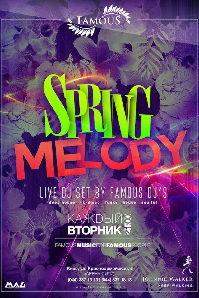 Spring Melody в Famous