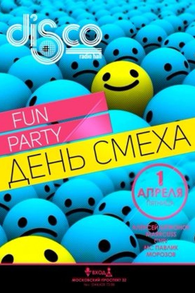 День Смеха. Fun Party в Disco Radio Hall
