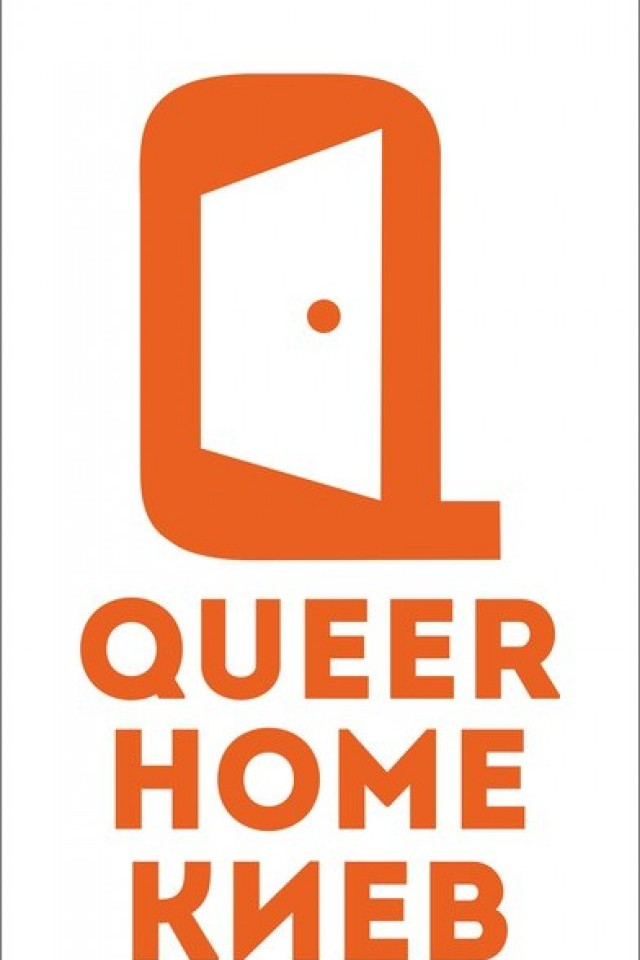 English speaking club at Queer home in Kyiv