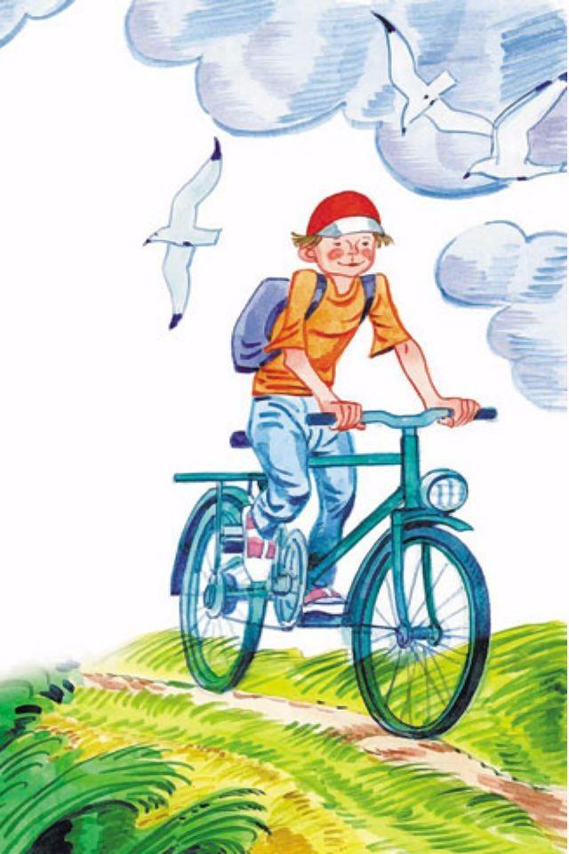 данном я еду на велосипеде картинки для узбекский