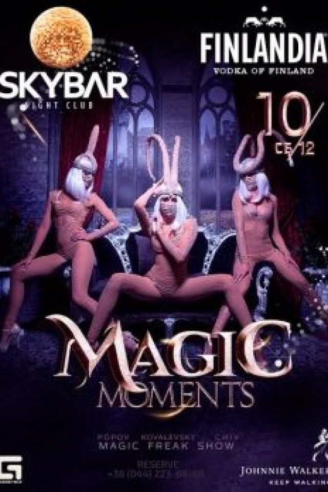 Magic Freak в клубе Skybar