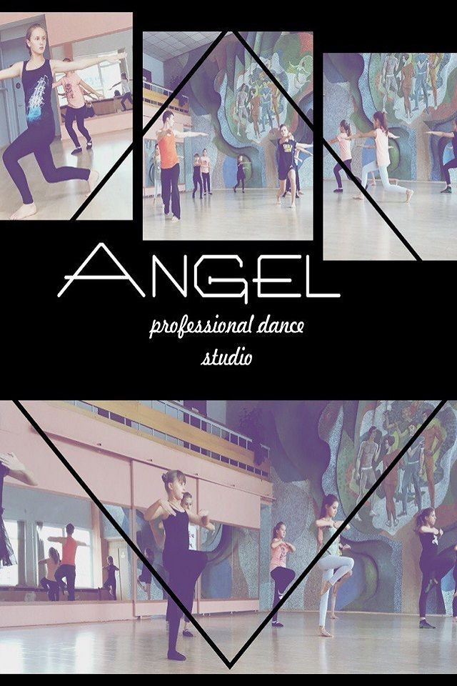 ANGEL Professional Dance Studio для детей