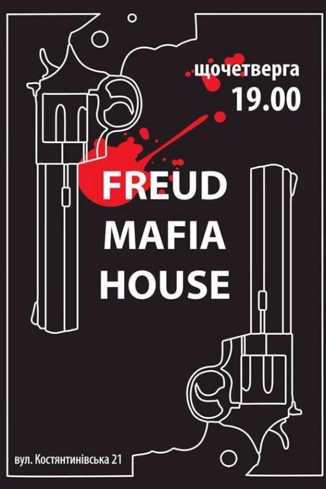 Freud Mafia House