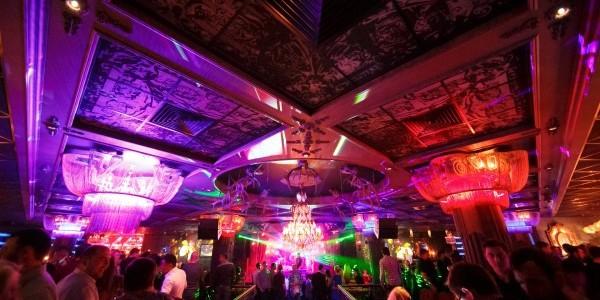 Ночные клубы недалеко ночной клуба самара